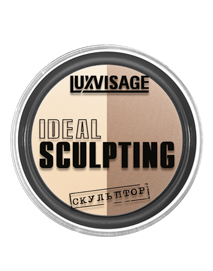IDEAL SCULPTING